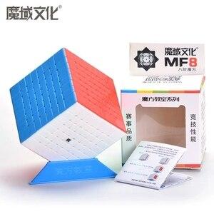 Image 3 - Moyu MF8 8X8X8 Migic קוביית Stickerless 8x8 מהירות קובייה