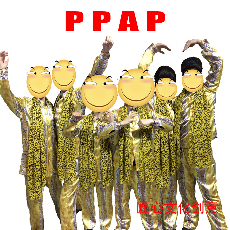 PPAP Fashion Dancing Serpentine Leopard Blouse Pant Scarf Piko Version Cosplay Costume Adult For Annual Performance Party Suit