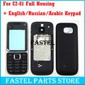 For Nokia c2-01 New Full Phone Housing Cover Case+English / Russian / Arabic Keypad  + Tools Free shipping