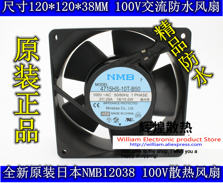 New Original Japanese NMB 4715HS-10T-B50 120*38MM 100V 18/15.5W waterproof cooling Fan new original nmb 9cm9038 3615rl 05w b49 24v0 73a 92 92 38mm large volume inverter fan