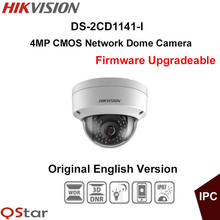 Hikvision Original English CCTV Camera DS-2CD1141-I replace DS-2CD2145F-IS 4MP Dome IP Camera POE IP67 30m Firmware Upgradeable