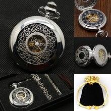 Reloj de bolsillo de cuerda a mano de medio cazador de plata Vintage con cadena Fob, el mejor regalo para hombres y mujeres