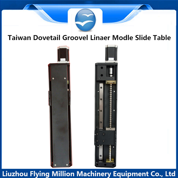 Taiwan  dovetail groove TBI single guide  linear slide table module 250mm grus 102mm guide star ring dovetail plate dovetail groove telescope guiding system with essential guide