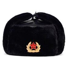 Советская армия, военный значок, Россия, ушанка, шапки-бомберы, летчик, охотник, шапка, зимняя, искусственный мех кролика, ушанка, мужские снежные шапки