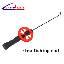 Winter Ice Fishing Rod Outdoor Pole  33cm/24.7g Hard with Reels Sport Ultra-light Tackle Combination YB467
