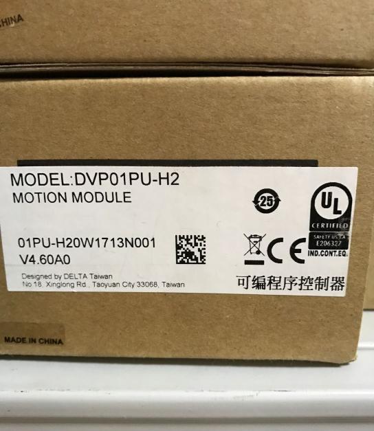 New original DVP01PU-H2 PLC single 200kHZ shaft servo position control extension module EH2 series 24VDC dc 12v led display digital delay timer control switch module plc automation new