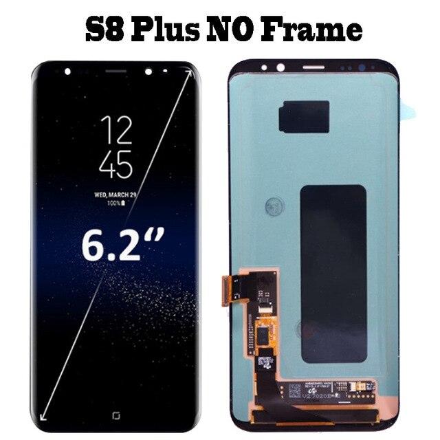 S8 Plus No frame