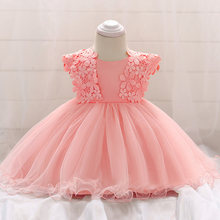 8353411805b3e6 Retail Borduren Lace Hollow Bloemen Little Princess Party Roze Jurk Beauty  Leuke Baby Wit Eerste Communie