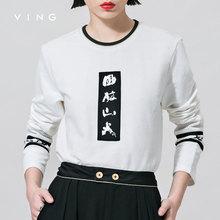 Ving 2017 Women O-Neck Applique Print Brief Fashion Sweatshirt Gauze Patchwork Women Tops
