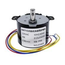 50ktyz постоянный магнит синхронный двигатель переменного тока 220V редуктор скорости моторы управляемый положительный и отрицательный инверсии 6 Вт