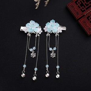 FORSEVEN Chinese Hanfu Retro Bell Crystal Beads Flower Long Tassels Hairclips Hairpins Women Girl Cosplay Hairgrips Decoration(China)