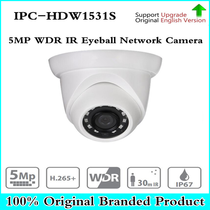 DH Free Shipping Security IP Camera 5MP WDR IR Eyeball Network Camera With POE IP67 without Logo IPC-HDW1531S цена 2017