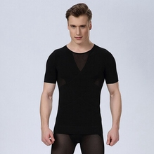 mens bodybuilding corsets t shirt for men bodysuit underwear shapewear slimming body shapers shirts short sleeve NY043