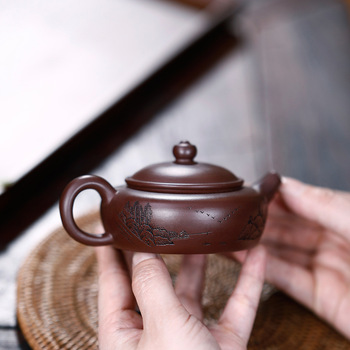 Tea Kettle With Infuser | Yixing Teapot Famous Manual Raw Ore Purple And Zhu Mud Landscape Flat Kettle Kung Fu Tea Have Household Infusion Of Tea Kettle