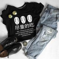 Hillbilly anime japonês comer tudo o que você quer palavras engraçadas t camiseta feminino harajuku moda bonito casual preto topos roupas|Camisetas| |  -