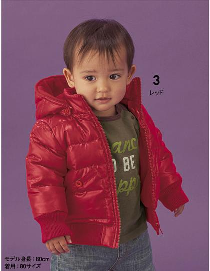 a8832c5f1bad New 2015 Winter boy Baby jacket Red Black Hoodies long sleeve plus velvet  thick section Baby Coat Baby Clothing