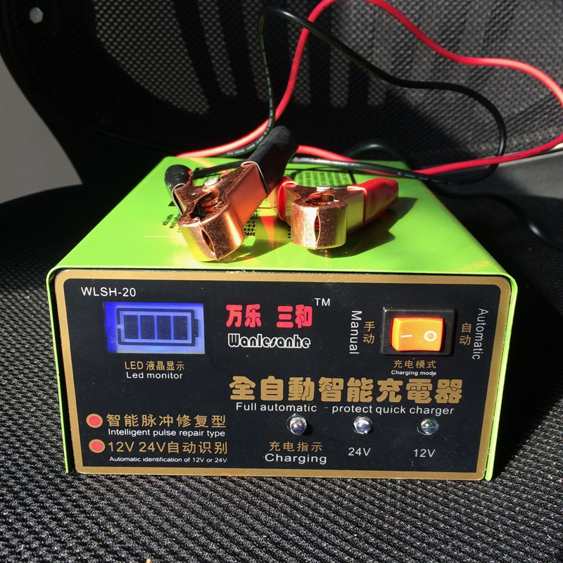 Full Automatic 12V/24V 100AH Car Scooter e-bike Dry&wet Lead <font><b>Battery</b></font> Charger Intelligent Pulse Repair Type LED Display Charger