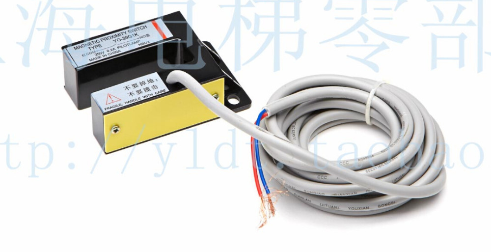 Thyssen  parts leveling sensor YG-39G1K door zone switch  leveling photoelectric sensors yg 25 leveling photoelectric sensors