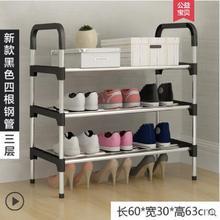 Стойка для обуви простая домашняя дверь для спальни женская обувь для хранения шкафа Пылезащитная многослойная маленькая полка для обуви