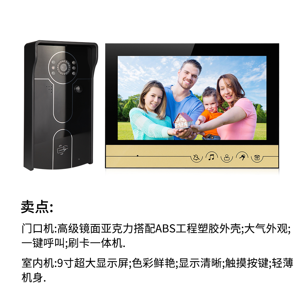 9 Inch TFT Monitor Intercom Video Door Phone XSL-IDP-V90R
