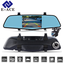 Big discount E-ACE Car DVR Novatek 96655 Full HD 1080P 4.5 Inch IPS Recorder Dash Camera Dual Lens with Rear View Mirror Auto Registrator