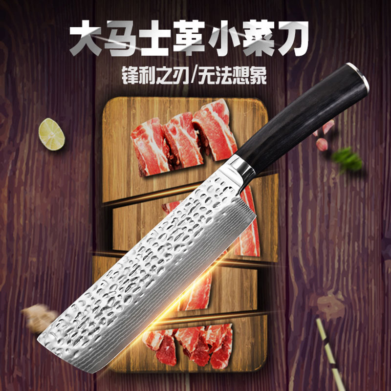 Damascus  7 Inch Knife Damascus Japanese Stainless Steel  Cooking Tools Chef Knife Sharp Cleaver Vegetables Meat