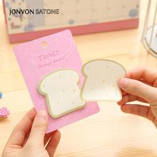 Jonvon Satone 4pcs Memo Pad Stick Creative Stickers Breakfast Bread Stickers Note Paper Post Notes Message