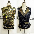 2016 New Bar Nightclub men's singer DJ DS Golden armour Rivet mirror slim leather vest male costumes vest stage clothes S-3XL