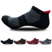 5 Pairs/Lot 2019 newest Harajuku Fashion Men Breathable Socks Colorful No Show Casual Standard Brand Sports Size:39-44