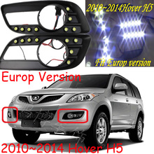 2011 2012 2013 2014 2015,Hover H5 day light,LED,Free ship!2pcs,car-detector, Hover H5 fog light,car-covers,Hover H5