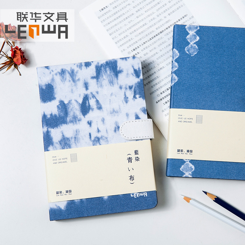 Lenwa Blue Island Series Notebook A5 Simple Cloth Thickened