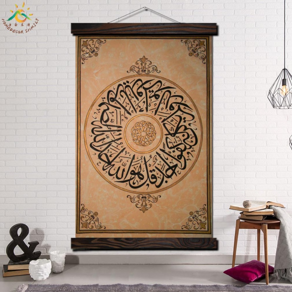 Islamic motto god single modern wall art print pop art picture and poster solid wood hanging scroll canvas painting home decor