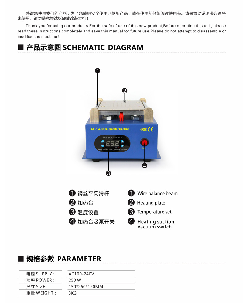 Tbk 988 New 7 Inch Lcd Separating With Built In Vacuum Pump Touch Electric Wiring Diagram Screen Separator Machine For Mobile Phone Repairing Power Tool Sets From Tools On