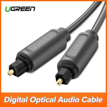 Audio Cable Amplifier