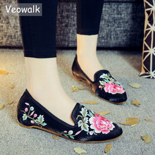 Veowalk Brand New Design Women Cotton Fabric Embroidered Ballet Flats Pointed Toe Spring Retro Ladies Casual Slip on Shoes