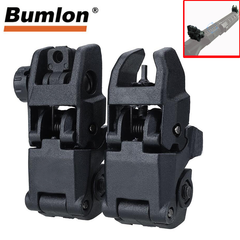Tactical Military Arms Gear GEN 1 Front and Rear Back Up Sight Set Tan or Black, AR 15 AR15 Offset Backup Rapid Transition BUIS(China)