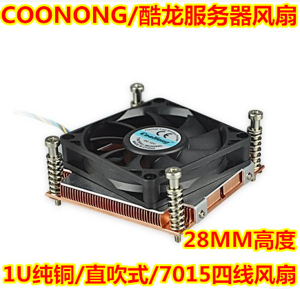 все цены на  1U straight blow pure copper multi-platform server fan four-wire temperature control fan  онлайн