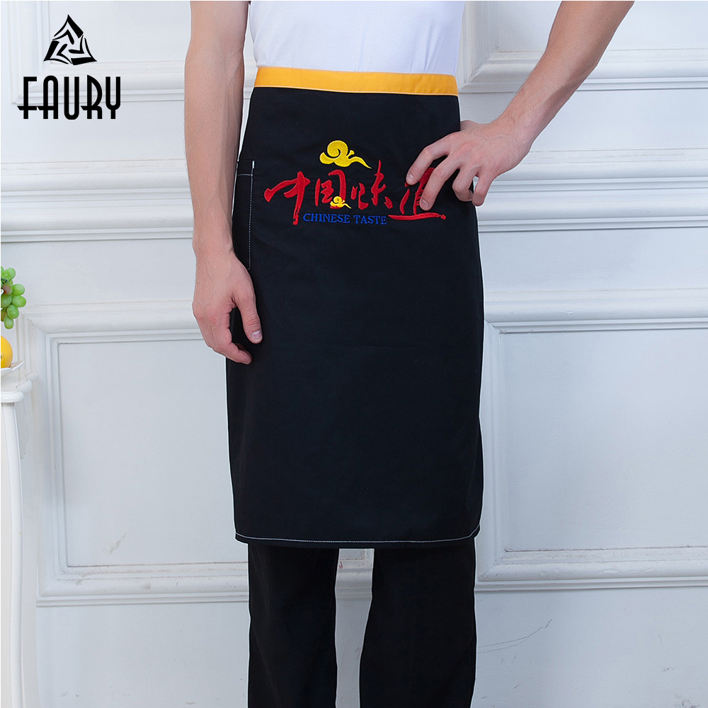 New Arrival Wholesale Chinese Style Embroidery Half Apron Food Service Restaurant Kitchen Chef Home Cooking Work Wear Uniform