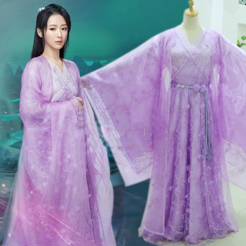 4 Designs JinMi YangZi  Fairy Costume For Newest TV Play Xiang Mi Chen Chen Jin Ru Shuang Female Costume Hanfu Fairy Costume