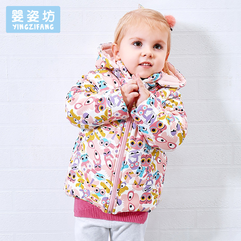 02ca93f62 Winter Toddler Girls Jacket Coats Cute Style Cartoon Cotton Thick ...