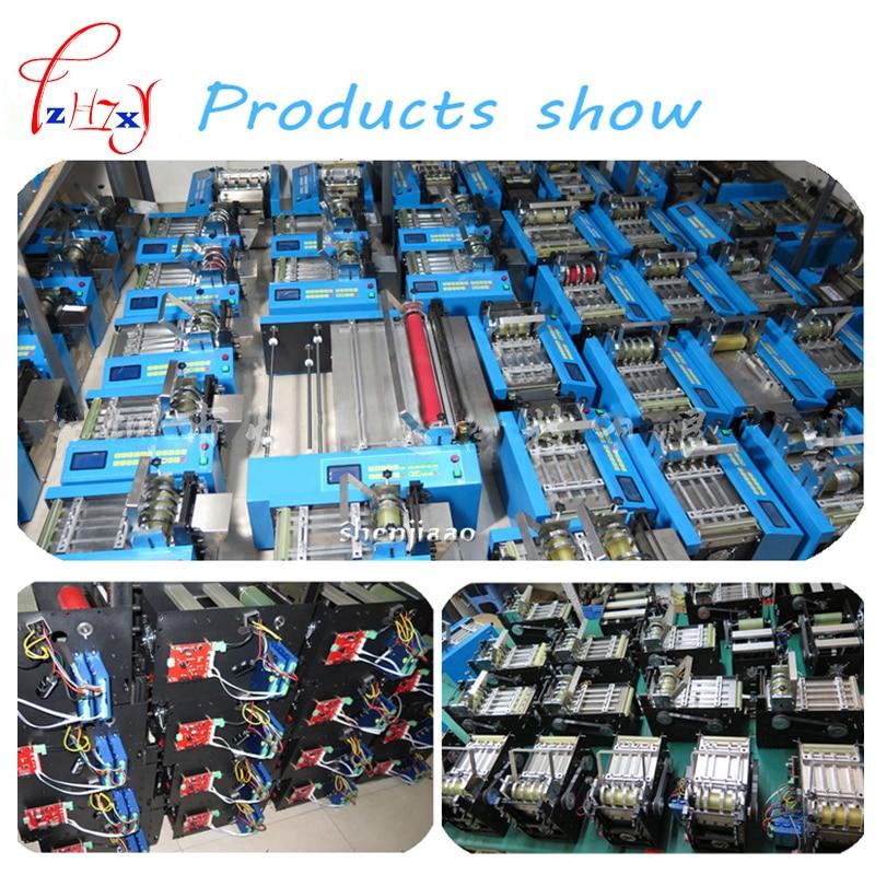 MRD 100 NEW Car Shrink Tube Hose Cable Cutting Machine 110/220V Heat Shrink Tubing Automatic Shearing Machine 1PC - 6