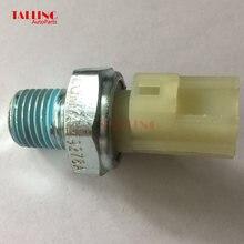 Высококачественный Автомобильный датчик давления масла 3s71