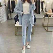 Set female 2018 autumn new temperament elegant solid color wild suit