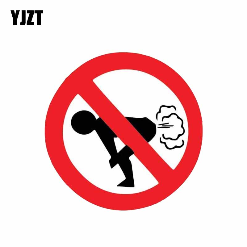 YJZT 12CM*12CM  No Farting Car Sticker Funny Ass PVC Decal 12-0808