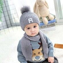 Модный комплект одежды из 2 шт./компл. Детские зимние штаны набор шапки и шарфа, головные уборы для малышей с шарик-помпон шапочки, шапки-бини, вязаная зимняя теплая куртка для детей, Кепки набор