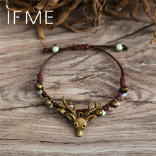 IF ME Trendy Bell Deer Bracelets For Women Adjustable Handmade Ceramic Bead Pendant Children Bracelet jewelry Girl Gifts 2018(China)