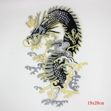 Punk Large Dragon Patch Applique Cheap Embroidered Motorcycle Patches Back Iron On Outlaw Biker Patches For Clothes Stickers