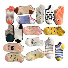 5 Pairs Patterned Ankle Socks