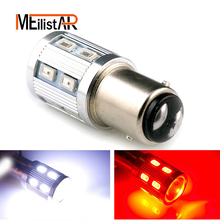 Super bright Car led 1157 BAY15D P21/5W LED T25 S25 5630 Car Motorcycle Rear Brake Light Bulbs Taillights DRL White Yellow Red