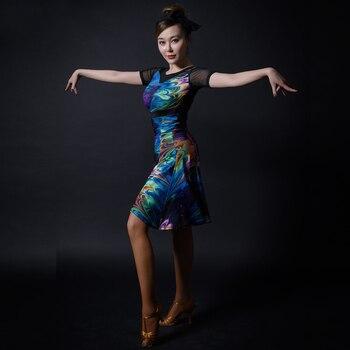 Women Latin Dance Dress New Short Sleeve for Adult Women Training Costume National Standard Dance Performance Dress